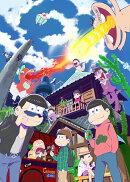 はじめてのおそ松さんセット【Blu-ray】