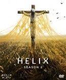HELIX -黒い遺伝子ー SEASON2 BOX