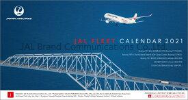 JAL「FLEET」(卓上判)(2021年1月始まりカレンダー)