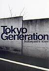 Tokyo generation