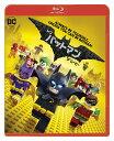 レゴ バットマン ザ・ムービー ブルーレイ&DVDセット(2枚組/デジタルコピー付)(初回仕様)【Blu-ray】 [ ウィル・アー…
