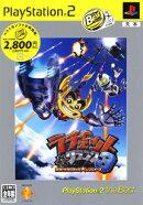 ラチェット&クランク3 PlayStation2 the Best 突撃!ガラクチック★レンジャーズ