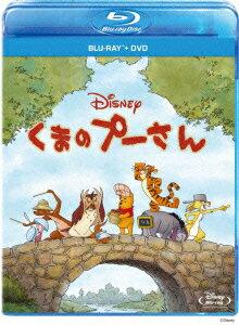 くまのプーさん ブルーレイ+DVDセット【Blu-ra...