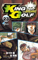 KING GOLF 23