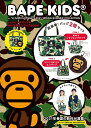 BAPE KIDS? by *a bathing ape? 2021 SPRING/SUMMER COLLECTION ショッピングバッグ&MILO型エコバッグBOOK
