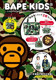 BAPE KIDS® by *a bathing ape® 2021 SPRING/SUMMER COLLECTION ショッピングバッグ&MILO®型エコバッグBOOK