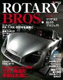 ROTARY BROS.(vol.04)