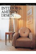 21世紀のホテル・デザイン(volume 1)