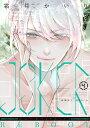 JOKER REBOOT(4) (ウィングス・コミックス) [ 霜月かいり ]