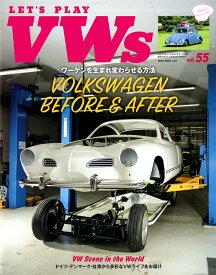 LET'S PLAY VWs VOL.55
