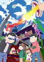 おそ松さん SPECIAL NEET BOX【Blu-ray】 [ 櫻井孝宏 ]