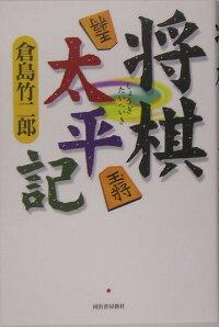https://tshop.r10s.jp/book/cabinet/3099/30990635.jpg?downsize=200:*