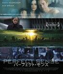 パーフェクト・センス【Blu-ray】