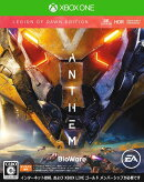 Anthem Legion of Dawn Edition XboxOne版