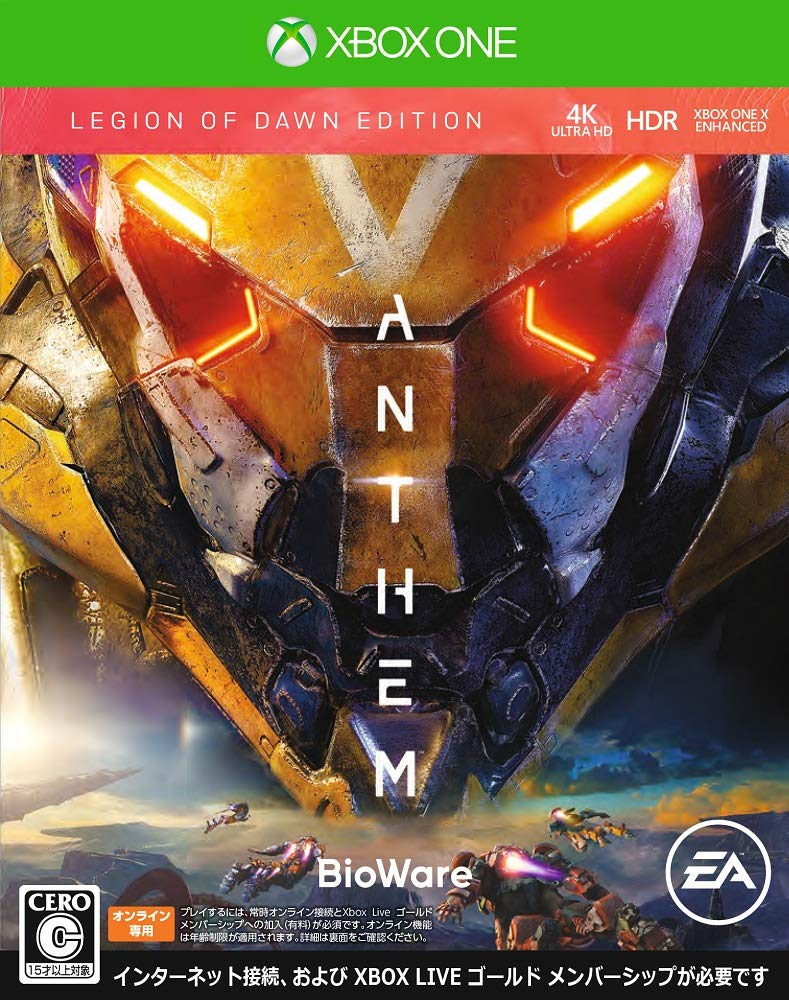 Anthem Legion of Dawn Edition XboxOne版