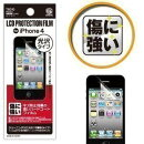 iPhone4用液晶保護フィルムハードコート T8310