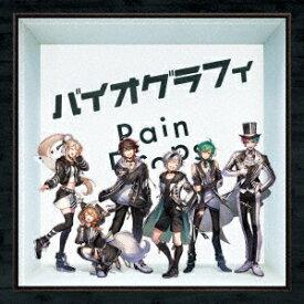 【楽天ブックス限定先着特典】バイオグラフィ(初回限定盤B 2CD)(マグネットシート) [ Rain Drops ]