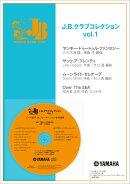 J.B.クラブ J.B.クラブ コレクション Vol.1 (2011年度発刊)