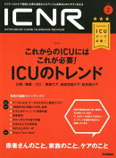 ICNR Vol.5 No.2(Intensive Care Nursing Review)