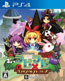 ラビ×ラビ パズルアウトストーリーズ PS4版