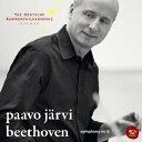ベートーヴェン:交響曲全集 VOL.5::ベートーヴェン:交響曲第9番「合唱」 [ パーヴォ・ヤルヴィ ]
