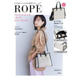 ROPE MONOGRAM 2WAY BAG BOOK ([バラエティ])