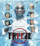 HITOSHI MATSUMOTO Presents FREEZE【Blu-ray】