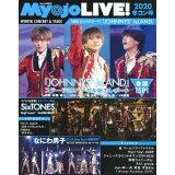 Myojo LIVE!(2020 冬コン号) 『JOHNNYS' IsLAND 』ステージ&リハーサル総力 (Myojo特別編集)