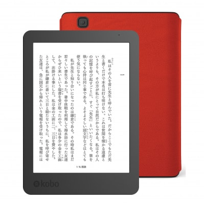 電子書籍リーダーKobo Aura Edition 2 スリープカバーセット(レッド)