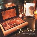 Feeling ZARD オルゴール・コレクション vol.3 〜きっと忘れない〜 [ (オルゴール) ]
