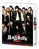 劇場版「BAD BOYS J -最後に守るものー」BD豪華版【初回限定生産】【Blu-ray】