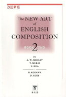 THE NEW ART OF ENGLISH COMPOSITION(第2巻)改訂新版