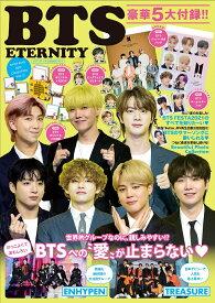 K-POP BOYS BEST COLLECTION VOL.12 BTS ETERNITY (メディアックスMOOK 951)