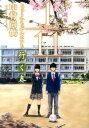 1/11 じゅういちぶんのいち 行く春 小説版 (JUMP j BOOKS) [ 中村尚儁 ]