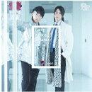 8P ユニットソングドラマCD vol.3