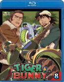 TIGER&BUNNY(タイガー&バニー) 8【Blu-ray】