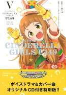 THE IDOLM@STER CINDERELLA GIRLS U149(5) SPECIAL EDITION