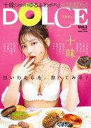DOLCE Vol.1 十味ver.