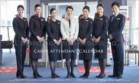 JAL「JAL CABIN ATTENDANT」(卓上判)(2021年1月始まりカレンダー)