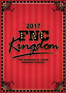 2017 FNC KINGDOM IN JAPAN -MIDNIGHT CIRCUS-(完全生産限定盤)【Blu-ray】