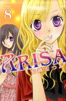 ARISA(8)