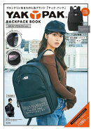 YAK PAK BACKPACK BOOK GRAY POUCH ver.