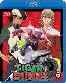 TIGER & BUNNY(タイガー&バニー) 9【Blu-ray】