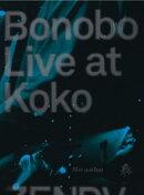 【輸入盤】Live @ Koko