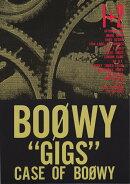 """BOOWY""""gigs""""case of BOOWY 1+2"""