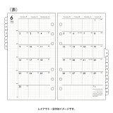 090月間ダイアリーカレンダー+方眼メモタイプインデックス付
