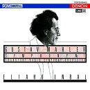 UHQCD DENON Classics BEST マーラー:交響曲第1番≪巨人≫