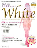 White(Vol.7 No.2(2019)