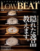 LowBEAT(No.12)