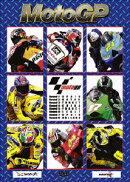2006 MotoGP 前半戦BOX SET